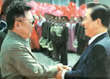 Kim Dae Jung and Kim Jong Il in a historic handshake.